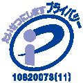 株式会社HRビジョンは「プライバシーマーク」使用許諾事業者として認定されています